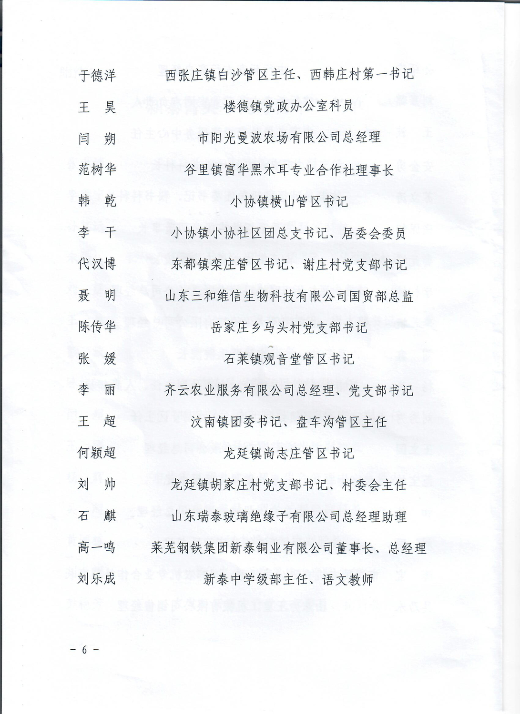 第六页.jpg