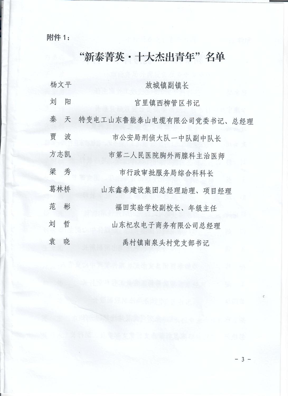 第三页.jpg