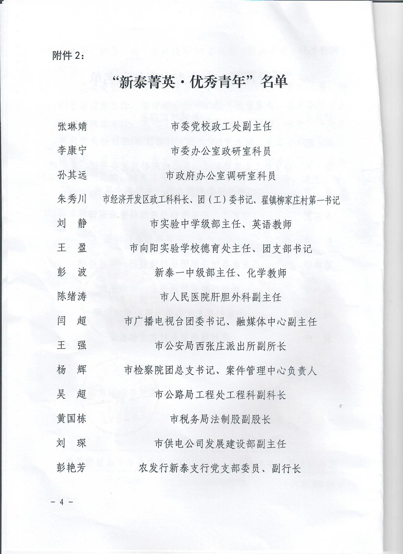 第四页.jpg