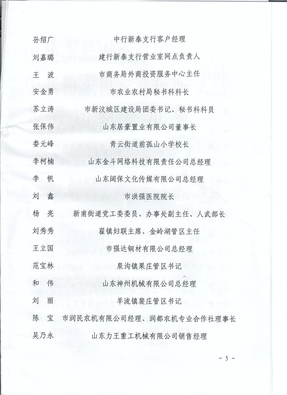 第五页.jpg