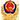 网站公安机关备案号:鲁公网安备 37098202000021号